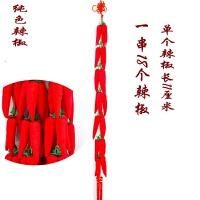 中结挂件客厅新年挂饰福袋辣椒串过年春节鱼装饰乔迁结婚用品