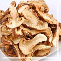 云南香格里拉特产野生特级去皮新鲜松茸干片食用菌菇干货精品100g