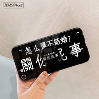 苹果6plus手机壳iphone6pius个性创意硅胶萍果6s玻璃壳前后全包防摔情侣网红ip六p