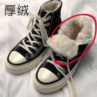 №【2019新款】冬天穿的高帮帆布鞋女鞋子韩版百搭学生棉鞋秋新款加绒二棉鞋