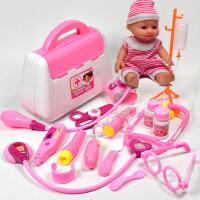 儿童医院玩具套装儿童仿真过家家小医生玩具套装角色扮演护士听诊器打针医药箱工具A