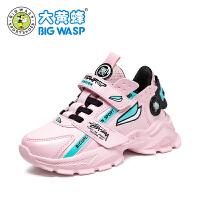 【1件5折价:109.9元】大黄蜂童鞋 女童运动鞋2021秋季新款革面休闲鞋小女孩儿童跑步鞋