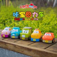 咔宝回力车惯性玩具车儿童胶质滑行回力工程车跑车 婴儿宝宝玩具