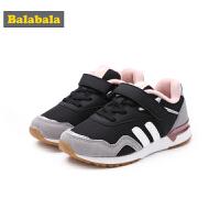 巴拉巴拉女童休闲鞋儿童新款秋冬小童儿童鞋子加绒保暖运动鞋