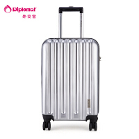 diplomat外交官 TC-618系列 20/24寸 拉杆箱 旅行箱 行李箱 登机箱