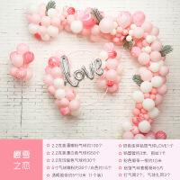 新款婚房装饰布置气球生日派对表求爱结婚气球七夕