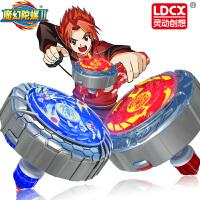 新版的魔幻陀螺2玩具1单个儿童拉线男孩女孩子梦幻套装正版合金