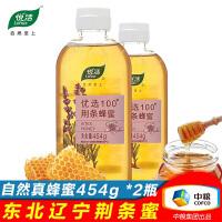 中粮悦活优选100荆条蜂蜜454g*2