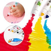 美乐 儿童水彩笔套装 幼儿园可水洗无毒彩色画画笔24色彩色画笔