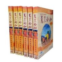 蕙兰瑜伽:国际版(第1-6套)6DVD 瑜伽养生瘦身 视频 光盘