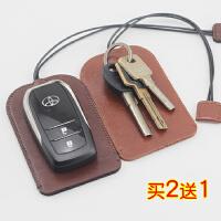 汽车钥匙包通用男女创意个性车用遥控器皮保护套大众丰田现代本田