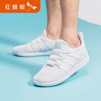 【红蜻蜓抢购,抢完为止】红蜻蜓潮流运动夏新款时尚休闲透气军训运动鞋布鞋情侣鞋