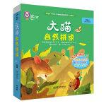 大猫自然拼读 附光盘4级2适合小学4年级共6册可点读 儿童少儿幼儿英语启蒙入门教材 小学生英语自然拼读绘本课外读物 小