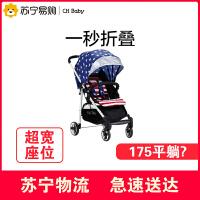 【苏宁红孩子】CHBABY轻便婴儿推车快速折叠多功能四季通用可坐可躺避震宝宝童车