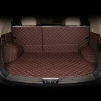 比亚迪宋F6秦L3唐F3元 汽车专用全包围后备箱垫皮革尾箱垫新款