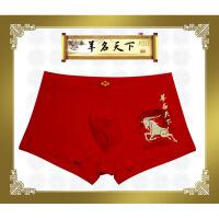 狗猪年本命年红色男士内裤莫代尔平角裤四角短裤红内裤男生日礼物