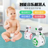 【悦乐朵玩具】儿童迷你卡通多功能感应不倒翁 智能声光音乐机器人 1-3-6岁宝宝玩具