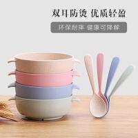 白领公社 儿童碗 创意双耳带盖可爱卡通儿童汤面碗米饭碗勺子餐具套装 创意礼品礼盒装厨房用品