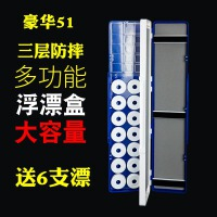 多功能浮漂盒鱼漂盒子线盒鱼线盒主线盒渔具鱼漂盒钓鱼用品小配件
