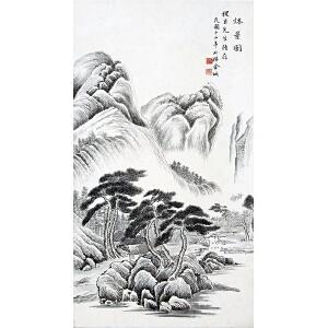 原中国画学研究会会长   金城《秋景图》
