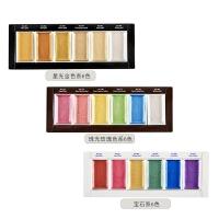 日本吴竹金属色系固体水彩颜料 星光珠光宝石颜彩6色套装