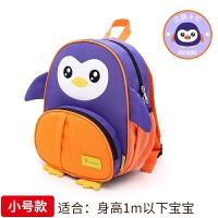 儿童幼儿园书包宝宝书包可爱1-3-5岁男女童防走失背包韩版双肩包
