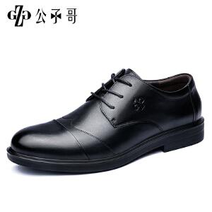 公子哥男士皮鞋商务正装皮鞋男低帮系带春季男鞋