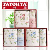 TAYOHYA多样屋 花园玫瑰毛巾礼盒 方巾面巾浴巾套装