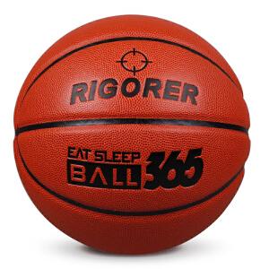 准者篮球 室内外通用篮球水泥木板地通用球 比赛训练7号球