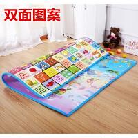 婴儿童宝宝爬行垫加厚2cm双面图案泡沫垫无味爬爬垫游戏垫