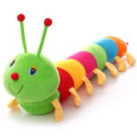 七彩毛毛虫毛绒玩具睡觉抱枕公仔布娃娃玩偶儿童生日礼物 七彩毛毛虫(颜色鲜亮型)