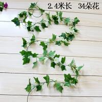 2.4米加密牵牛花藤条缠绕假花藤蔓装饰水管空调装饰花藤卧室时尚