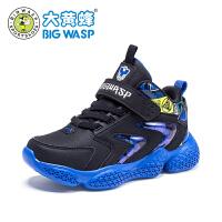【1件2.5折价:139元】大黄蜂童鞋 男童运动鞋2019秋季新款男孩韩版时尚潮鞋儿童篮球鞋