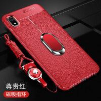 优品小米红米7A手机壳红米7保护皮套redmi7a硅胶a7防摔M1903C3EE软壳1810F6LE
