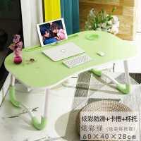 【限时7折】床上小桌子折叠电脑书桌懒人学习学生宿舍用上铺简约家用神器卧室