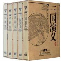 正版现货 电视剧四大名著39DVD 三国演义、水浒传、西游记、红楼梦 光盘影碟片