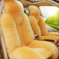 新款汽车坐垫 冬季坐垫 羊毛坐垫 毛绒车垫 全包座垫套 汽车座垫
