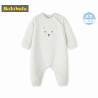 巴拉巴拉婴儿连体衣哈衣新生儿秋冬衣服宝宝睡衣包屁衣0-3个月厚
