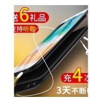 2018新款 20000M�O果充���iphone7背�A式6S�池7plus8P6便�y�_s