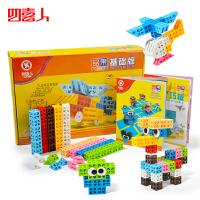 四喜人缤纷品果基础版 3D品果积木巴比伦猜想多功能益智拼装玩具