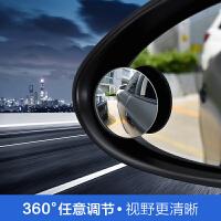 汽车后视镜小圆镜倒车盲点区域辅助镜无边框可调360度超清防雨雾 黑色 一对