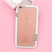 彩色硅胶边框iPhone6s手机壳XS苹果7plus/8p/XR/XS Max防摔保护套 纯白硅胶边框 拍下备注手机型