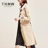 【限时秒杀179元】YHMW中长款过膝风衣女秋装新款气质英伦风长袖外套垂感