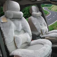 汽车坐垫冬季短毛绒座套全包冬天羽绒保暖轿车座垫车垫加厚座椅套