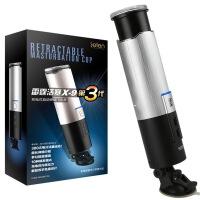 活塞3代全自动飞机杯自慰器 男用器具 情趣用品 X9三代送雷霆油1瓶