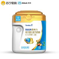 【苏宁红孩子】雅培经典恩美力较大婴儿配方奶粉6-12月2段950g(原亲体2段950g)