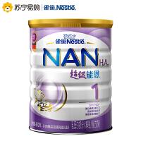 雀巢Nestle超级能恩1段800g婴儿幼儿配方牛奶粉宝宝德国原装进口