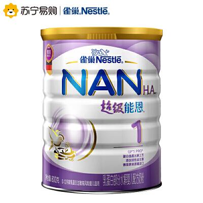 【苏宁红孩子】雀巢Nestle超级能恩1段800g婴儿幼儿配方牛奶粉宝宝德国原装进口