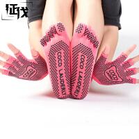 征伐 瑜伽袜套装 新款成人防滑瑜伽手套运动硅胶全趾袜子四季女士五指舒适耐磨棉质袜子手套组合