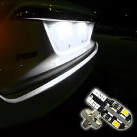 一汽奔腾威乐威姿夏利森雅S80改装LED牌照灯车牌灯B50B70B9